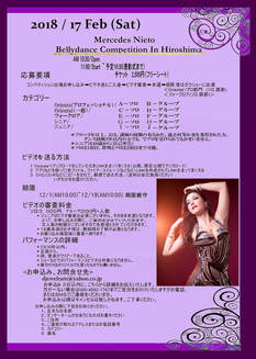 Mercedes Nieto Bellydance Competition In 広島